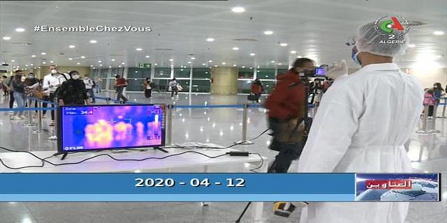 Photo of نشرة الثامنة ليوم 12-04-2020