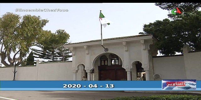 Photo of نشرة الثامنة ليوم 13-04-2020