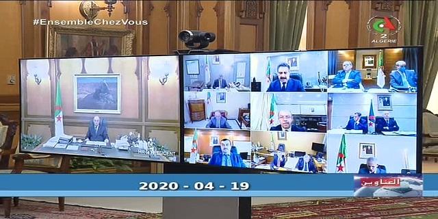 Photo of نشرة الثامنة ليوم 19-04-2020