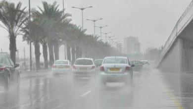 Photo of أمطار رعدية مرتقبة على بعض ولايات شرق البلاد ابتداء من أمسية الأحد