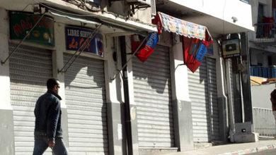 """Photo of مجلس الوزراء يدرس إمكانيات مساعدة صغار التجار المتضررين من تداعيات """"كورونا"""""""