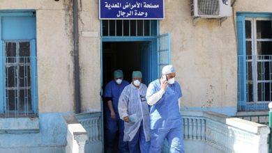 Photo of معسكر: مغادرة 9 أشخاص المستشفى بعد تماثلهم للشفاء من فيروس كورونا
