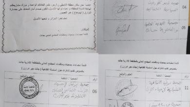 Photo of المجتمع المدني بجانت يشكر التلفزيون الجزائري وعلى رأسه المدير العام