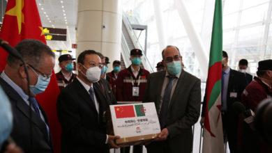 Photo of مكافحة فيروس كورونا: فريق الخبراء الطبيين الصيني ينهي مهمته بالجزائر