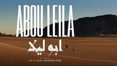 "Photo of Le film ""Abou Leila"" de Amine Sidi Boumediene primé en Espagne"