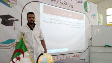 """Photo of محطة وهران الجهوية تعزز الشبكة البرامجية للقناة السابعة """"المعرفة"""""""
