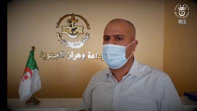 Photo of إذاعة وهران الجهوية.. شبكة برامجية صيفية لتحسيس والترفيه