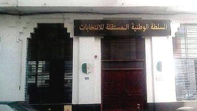 Photo of الجزائر تشارك الأربعاء في اجتماع تشاوري حول تأثيرات فيروس كورونا على المواعيد الانتخابية في افريقيا