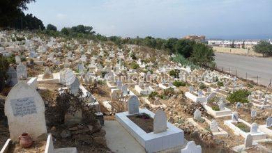 Photo of ولاية عنابة تمنع زيارة المقابر أيام عيد الفطر المبارك