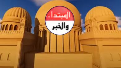 """Photo of """" المبتدأ.. والخبر"""" بودكاست أسبوعي لـ خالد بن أحمد خلفاوي -01-"""