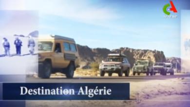 """Photo of Destination Algérie """"ghardaia"""""""