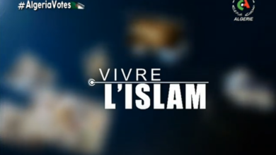 Photo of Vivre l'Islam