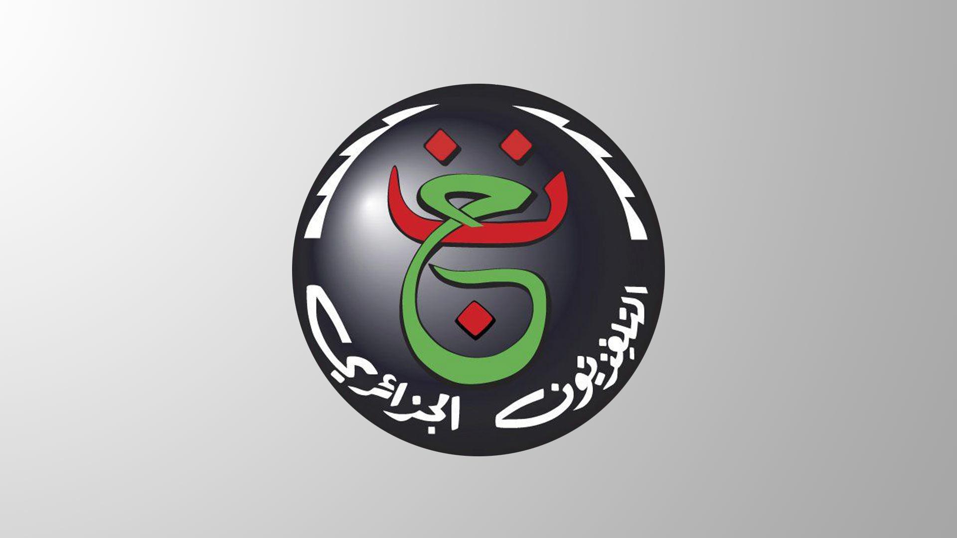 Photo of موقع التلفزيون الجزائري على الإنترنت بحلّة جديدة