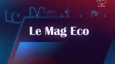 Photo of Le Mag Eco