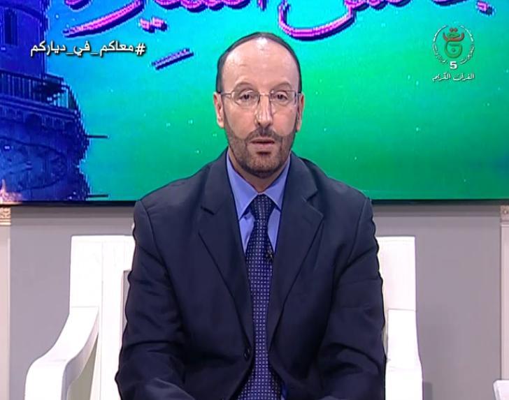 Photo of مجالس السيرة