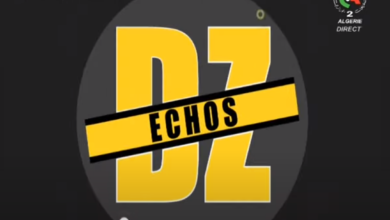 Photo of Echo DZ