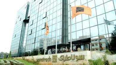Photo of SONATRACH : La reprise totale du travail des employés se fera progressivement