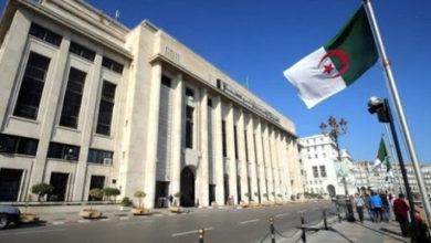 Photo of نواب المجلس الشعبي الوطني يشرعون غدا في مناقشة مشروع قانون المالية التكميلي لسنة 2020