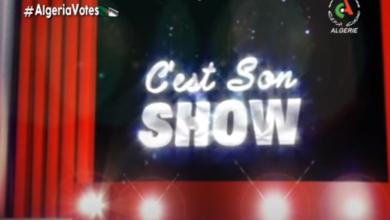Photo of C'est Son Show