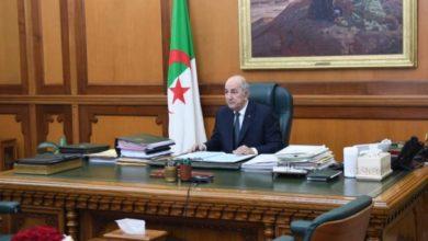 Photo of بيان اجتماع مجلس الوزراء (النص الكامل)