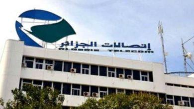 Photo of معسكر: دخول ثلاث محطات الجيل الرابع حيّز الخدمة