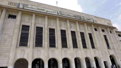 Photo of المجلس الشعبي الوطني يشارك في اجتماع برلماني دولي إفتراضي حول مكافحة الإرهاب