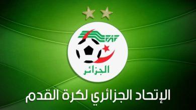 """Photo of """"الفاف"""" تسلم مشروع بروتوكول الإجراءات المقترحة لاستئناف النشاط لوزارة الرياضة"""