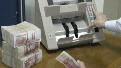 Photo of بنك الجزائر: السيولة البنكية انتقلت إلى أقل من 1.000 مليار دج نهاية شهر ماي 2020