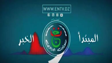 """Photo of """" المبتدأ.. والخبر"""" بودكاست أسبوعي لـ خالد بن أحمد خلفاوي -03-"""