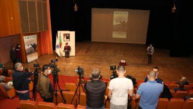 """Photo of وزارة الثقافة تصدر العدد الأول من مجلة """"لجدار"""" الخاصة بالتراث"""
