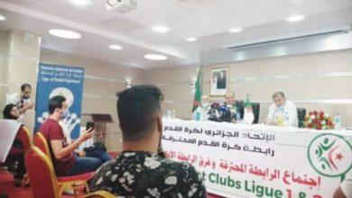 Photo of كرة القدم الجزائرية: أندية الوسط تجمع على ضرورة توقيف البطولة