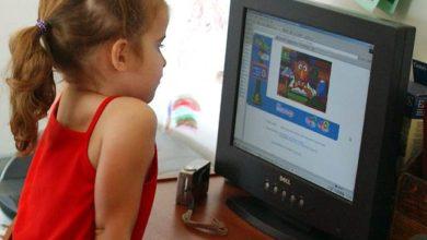 Photo of Enfants et Internet : Les efforts de la DGSN mis en exergue