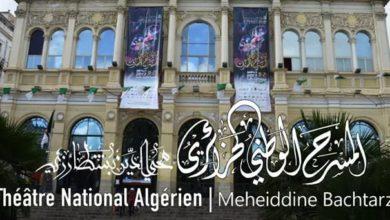 Photo of المسرح الجزائري يحيي اليوم العالمي للطفولة