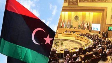 Photo of وزراء الخارجية العرب يرفضون التدخلات الأجنبية في ليبيا ويؤكدون أهمية الحل السياسي الشامل