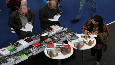 Photo of مناقشة قضايا سوق الكتاب في اجتماع بالجزائر العاصمة