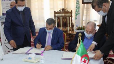Photo of L'EPTV et le HCI signent une convention de partenariat en matière d'information religieuse