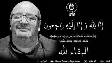 Photo of المدير العام للتلفزيون الجزائري يُعزّي عائلة الزميل الراحل عباس بوفنيك
