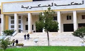 Photo of L'ancien DGSI Wassini Bouazza condamné en appel à huit ans de prison ferme