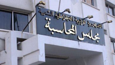 Photo of Cour des Comptes: Levée de la suspension provisoire du dépôt des comptes administratifs et de gestion