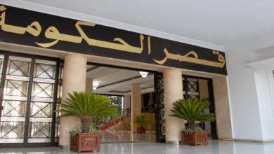 Photo of بيان مصالح الوزير الأول المتعلق بالحجر الصحي (النص الكامل)