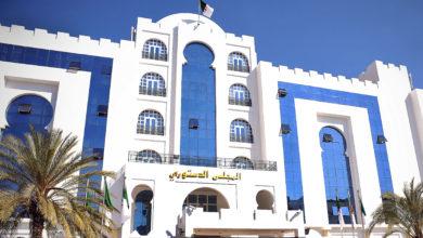 Photo of Le Conseil constitutionnel soumet ses propositions au président de la République