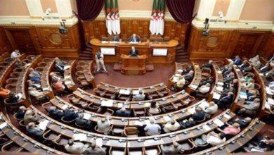 Photo of Conseil de la nation: 15 nouveaux membres nommés au titre du tiers présidentiel validés