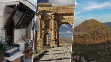 Photo of La ministre de la Culture rencontre les responsables des sites classées au patrimoine mondial