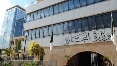 Photo of وزارة التجارة تقدم هبة تضامنية مستعجلة لولاية سطيف