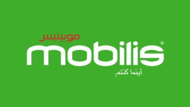 """Photo of المتعامل العمومي """"موبيليس"""" يطلق خدمة للمراقبة الأبوية من أجل حماية الأطفال"""