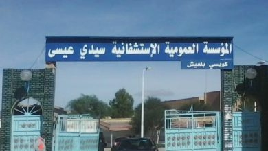 Photo of والي المسيلة يوضح حول قضية فيديو مستشفى سيدي عيسى