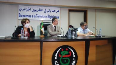 Photo of المجلس التنفيذي لإتحاد البث الإفريقي ينعقد في دورته 24 عبر التواصل المرئي عن بعد