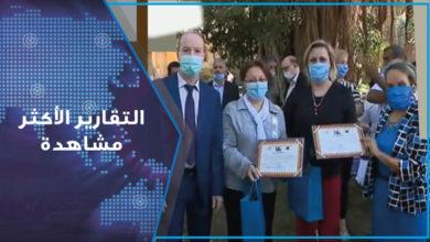 Photo of الإتحاد العام للنساء الجزائريات يكرم أبطال الصفوف الأولى من مختلف الأسلاك والقطاعات
