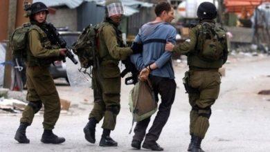 Photo of قوات الاحتلال الإسرائيلي تعتقل 20 فلسطينيا بالضفة الغربية