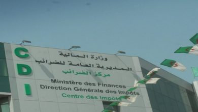 Photo of المديرية العامة للضرائب تعلن عن تمديد آجال اكتتاب التصريح التقديري للضريبة الجزافية الوحيدة